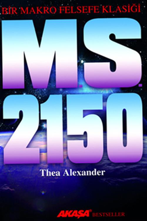 Книга 2150 от Тия Александър