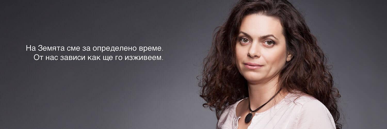Банер със снимка на Катина Груева - Тета лечение - Theta healing - тета хилинг България