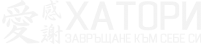 хатори лого