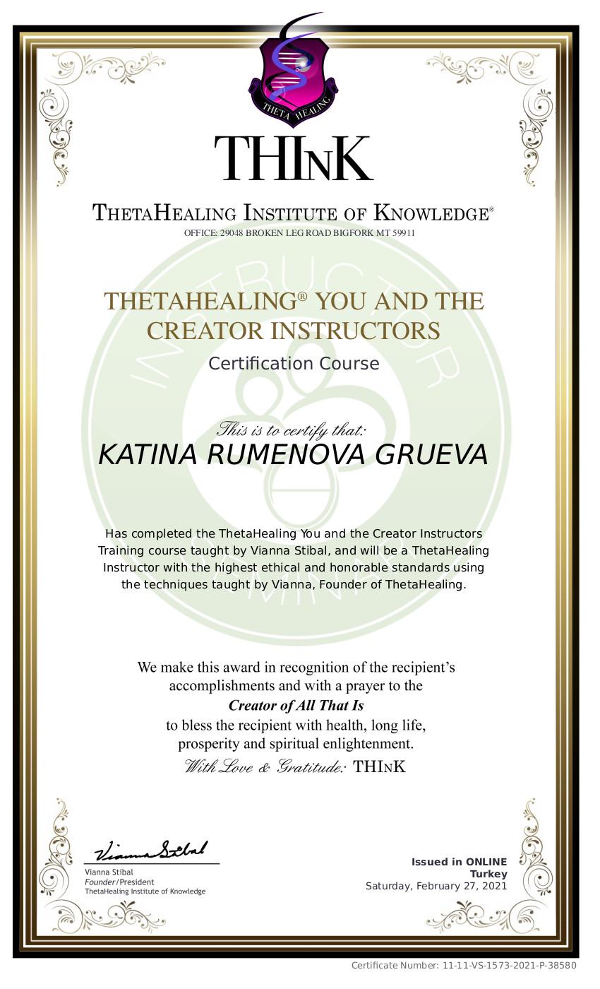 Сертификат за завършен курс Ти и Създателят при Ваяна Стайбъл